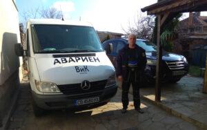 Фирма за ремонт на канали в София
